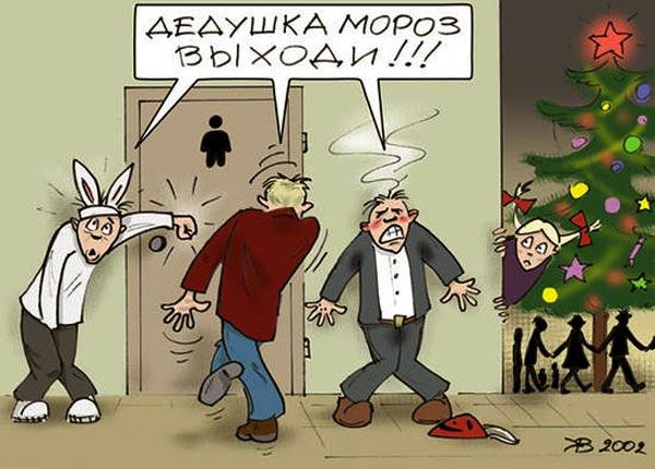 Владимир Кириченко - Ваш выход